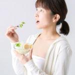 「食物繊維」が糖尿病リスクを減らす インフルエンザの予防にも